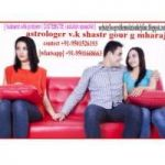##%  MARRIAGE PROBLEM SOLUTION SPECILIEST ## (+91- 9501668663)
