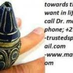 *PURE ANCIENT MAGIC RING*, for win gambling, return lost love, business boosting [+27630964893], Malaysia, Denmark, Sweden, United Kingdom....