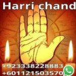 AMIL BABA IN PAKISTAN NO 1 BLACK MAGIC EXPERT ASTROLOGER (HARICHAND)