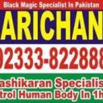 world best astrologer black magic spell for marriage online istikhara in pakistan