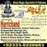 online istikhara online black magic online love spell online marriage spell caster