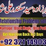 Divorce problem solutions