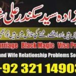 Love marriage problem solutions