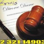 you want wazifa for love marriage