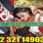Intercast love marriage problem solutions