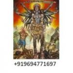 most powerful black magic  jhotishi +91-96947-71697