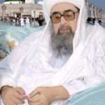 Famous Muslim Baba In India ;--> Whatsaap No - +919511300144