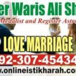 man pasand shadi ki dua in hindi,man pasand shadi karne ki dua,love marriage