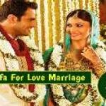 Very Strong Wazifa to Get Love Back Immediately in 3 Days