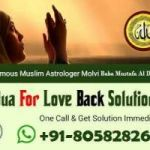 !@#$Get Your Love&%^& Back by Astrology!@#$ +918058282622