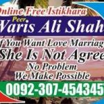 love marriage problem with parents,love marriage problem,love marriage problems and solutions,love marriage astrology problems