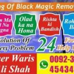 black magic 2k,magicka 2 black screen,magicka 2 black hole,black magick 363,black magik 363