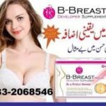 Female breast size growth pills in Pakistan-call 0333-2068546