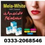 Glutathione black heads whitening cream in Lahore call-03332068546