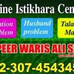 Hexes, Horoscope, Husband Wife Love, Husband Wife Problem Solution Husband Wife Relation Problem Solution, Husband Wife Relationship