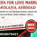 Get Ex Love Back in India +91-9636979421