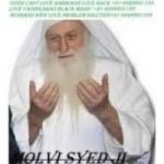 Canada specialist 919828891153- $^Black Magic Specialist Molvi Ji.