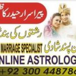 wazifa for all problem,wazifa for love marriage
