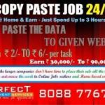 Online Copy Paste JOB | No Investment | NO Registration Fees | weekly payout