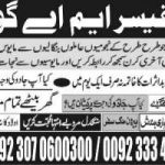 Abroad Jobs