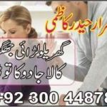 love problem solution,communication problems in marriage