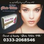 Acne clear tablets | gluta white pills price in pakistan