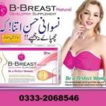 Breast shape and enlarge the breast size in Pakistan