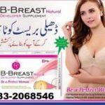 Enlarge your breast size naturally at home in Pakistan