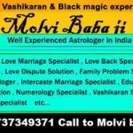 ✐WazifA FoR IntercastE LovE MarriagE SpecialisT__+91-7737349371✤ ✥