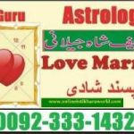 love marriage shadi,love marriage