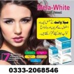 Full body whitening injections available in Pakistan