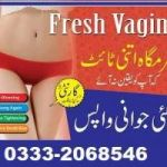 Female virgin blood drops in Pakistan