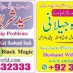 love marriage manpasand shadi uk