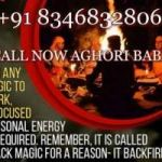 Call-->>⁺⁹①8346832806 How to vashikaran husband Specialist baba ji HOLI SE PAHELE