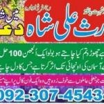 manpasand shadi uk,manpasand shadi uk,manpasand shadi uk,manpasand shadi uk,manpasand shadi uk,manpasand shadi uk+923074543457