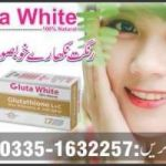 Good Treatments For Acne|Best Skin Whitening Pills in Karachi