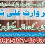manpasand shadi london,manpasand shadi london,manpasand shadi london,manpasand shadi london
