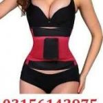 Hot Shapers Belt in Pakistan | Hot Shapers Belt Price in lahore