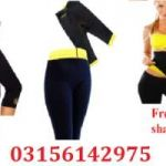 hot belt for slimming|hot slimming shaper belt how to use lahore