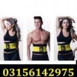 slimming hot belt|hot slimming belt review in lahore,karachi Lahore