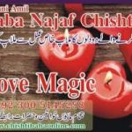 EFFECTIVE WAZIFA TO MAKE IMPOSSIBLE INTO POSSIBLE,