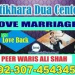love marriage problem consultant,love marriage caste problem,love marriage problem solution canada,inter caste love marriage problem solution