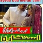 online istikhara for love marriage and black magic for divorce 0340-8418355