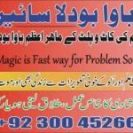 Powerful wazifa for love marriage