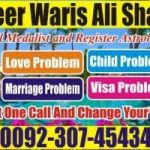 Husband wife relation,divorce problems solutions