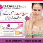 Female breast size enlargement oil in Pakistan-call 0333-2068546