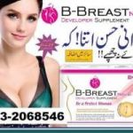 Breast cup size increase cream in pakistan