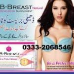 Female breast size growth pills in Pakistan