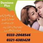 Mardana organ enlargement pills in Pakistan