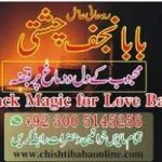 Manpasand Shadi ka wazifa,love marriage,